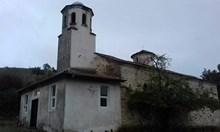 Чудо стана на празника св. Петка в църквата в с. Докатичево