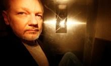 Джулиан Асанж не иска да бъде екстрадиран в САЩ