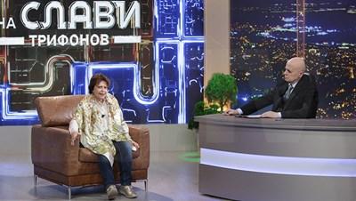 """Кадър от гостуването на Татяна Дончева в """"Шоуто на Слави"""" в тв 7/8 миналата година"""