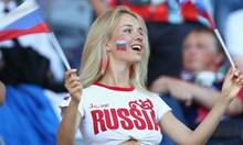 Символът на руската красота на мондиала се оказа порнозвезда