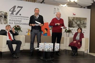 Стефан Спасов, Петър Вучков и Лилия Райчева представят книгата.  СНИМКА: РУМЯНА ТОНЕВА