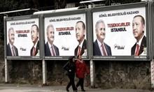 Поисканото от партията на Ердоган  повторно преброяване в Истанбул -  акцент в турския печат
