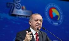 Ердоган решен да намали лихвите, инфлацията и обменния курс на лирата