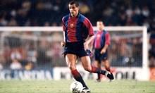 """Ривалдо стана велик играч в една недотам велика """"Барселона"""""""
