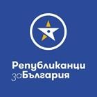 """""""Републиканци за България"""" с позиция за санкциите на САЩ за """"Турски поток"""""""
