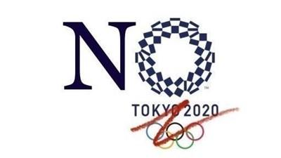 Внесоха петиция за отмяна на олимпиадата