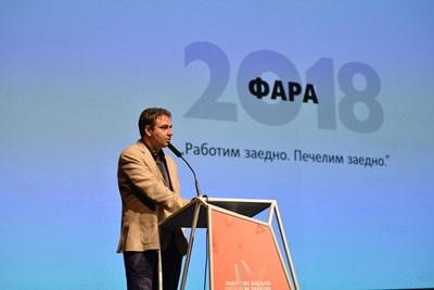 Николай Караджов, изпълнителен директор на Българската асоциация на комуникационните агенции, обявява победителите на ФАРА