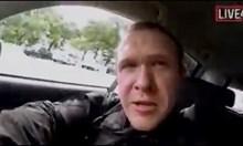Стрелецът от Крайстчърч слушал сръбска четническа песен, Брайвик го благословил (Видео)