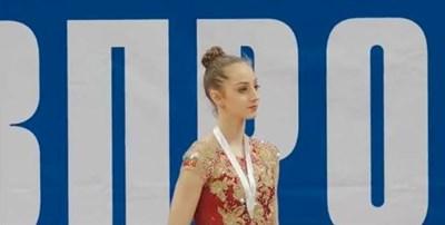 """Боряна Калейн спечели сребърен медал в многобоя на """"Алена Къп"""" в Москва. СНИМКА: Фейсбук"""