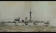Водолази откриха военен кораб потънал през 1890 г.