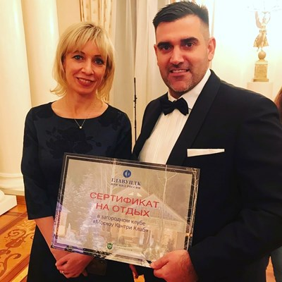 Мария Захарова и Борис Анзов СНИМКА: ФЕЙСБУК
