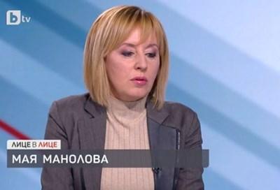Мая Манолова. Кадър Би Ти Ви
