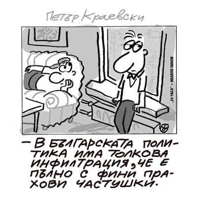 Малкият Иванчо се  шегува с инфилтрацията в българската политика