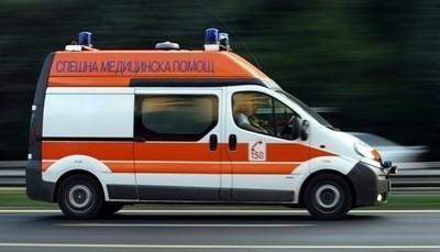 Линейка Снимка Архив
