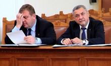 """ВМРО: Ставаме единни или разтуряме """"Обединени патриоти"""" (Обзор с реакции)"""