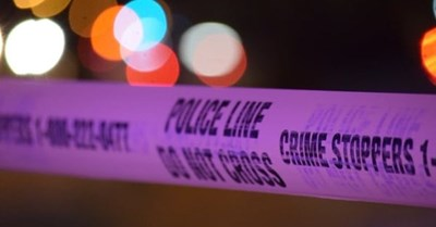 Стрелба в Торонто, множество хора са ранени