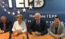 СДС в Пловдив застана зад Здравко Димитров