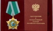 Властелинът на този орден може да командирова президента по всяко време при Путин