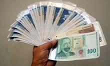 0,1% от българите с богатство над $ 1 млн.