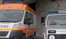 """Работник падна от осмия етаж върху железа в """"Бъкстон"""" в София"""