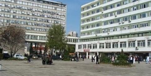 Университетската болница в Бургас СНИМКА: Архив