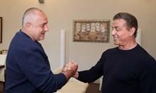 Бойко Борисов се срещна лично със Силвестър Сталоун (Видео)
