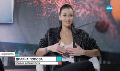 Диляна Попова Кадър: Нова тв