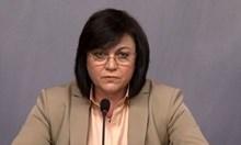 Няма да се върнем в парламента да гласуваме оставките на Цачева и Цветанов
