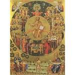 Почитаме Преп. Иларион. Св. Стефан. Св. свщмчци Георги и Петър. Св. мчк Боян, вижте имениците днес