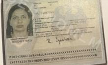 Криптокралицата си купила фалшив паспорт от Бишкек