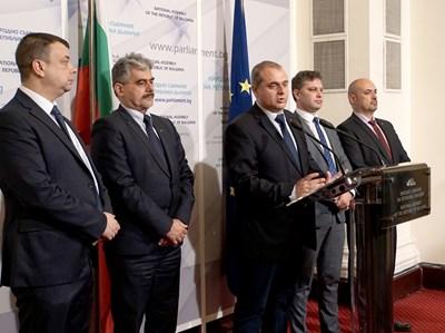 Част от депутатите на ВМРО. СНИМКА: АРХИВ