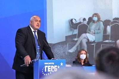 Председателят на ГЕРБ Бойко Борисов държа заключителна реч пред съпартийците си.  СНИМКИ: ГЕРБ