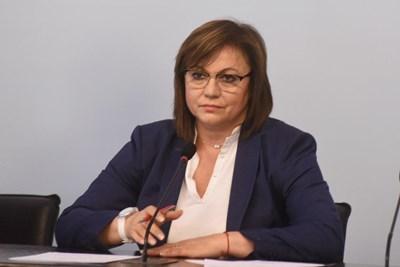 Пловдивските социалисти поискаха оставки и незабавен конгрес