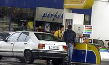 Почти 7 млрд. лв. се завъртат за година в търговията с горивата