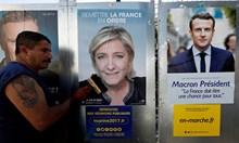 Изборите във Франция били непредсказуеми?! Глупости. Утре ще се даде горчив урок на г-жа Льо Пен