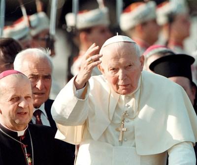 Резултат с изображение за папа Йоан Павел II,