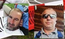 Ето ги Пламен и Георги, които за пари убиха и разфасоваха Йордан и съпругата му Марияна