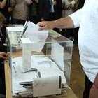 До 12 август подават заявления за участие в частичните избори за кметове
