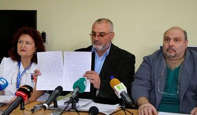 Красимир Вальов (в средата)