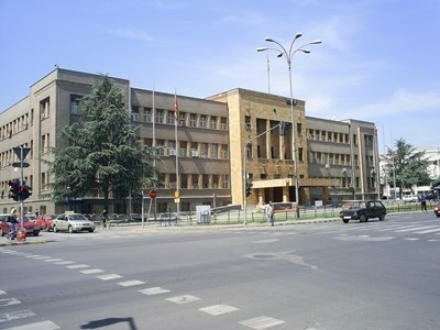 Македонският парламент СНИМКА: Архив