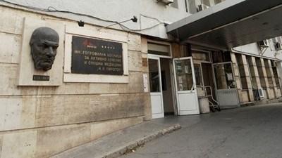 """Момичето е изпаднало в шок и е откарано в противошокова зала в """"Пирогов"""". Снимка Архив"""