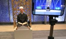 Започва свещеният месец за мюсюлманите-Рамазан