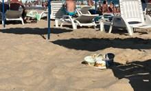 Компания на плажа си остави целия боклук. Не бяха цигани или араби, а чисти българи