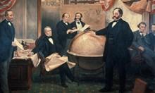 С продажбата на Аляска руският император финансира българското Освобождение