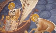 С молитва към Свети Никола