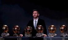"""""""Златната топка"""" отново скара футболния свят"""