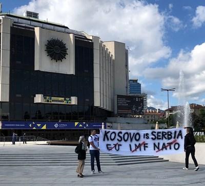Сърби протестират с плакат пред НДК по време на срещата ЕС-Западни Балкани