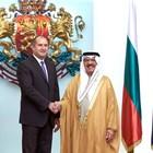 Радев: България цени партньорството си с ОАЕ в икономиката, образованието и сигурността