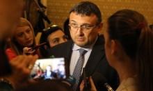 Маринов: Отвеждали българките в Кипър, след 2 м. се връщали омъжени за индийци или пакистанци (Обновена)