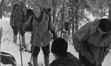 Някой помага на студентите с Игор Дятлов да умрат